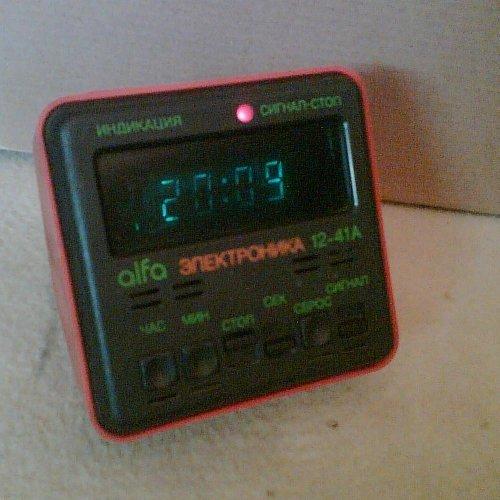 Elektronika óra 12-41 A