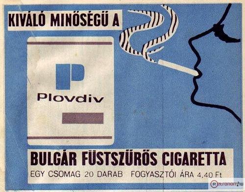 Plovdiv cigaretta