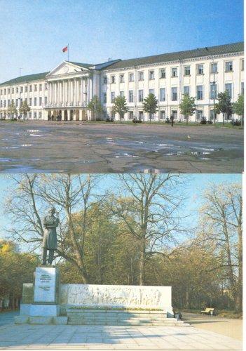Orosz képeslapok