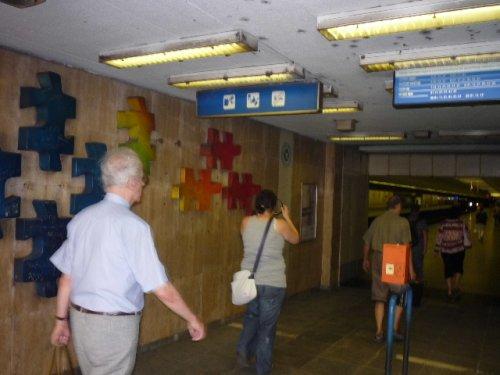 Újpest Városkapu metróállomás