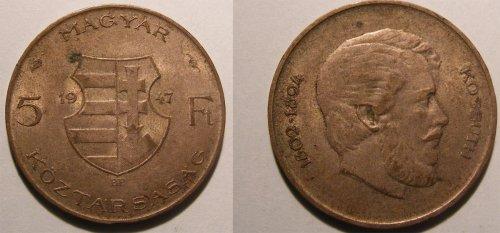 Öt forint Kossuth ezüst
