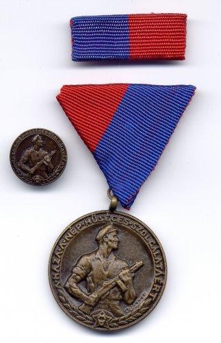 Munkásőr kitüntetés