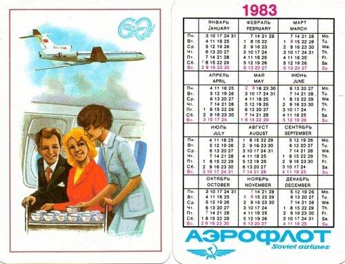 Aeroflot kártyanaptár