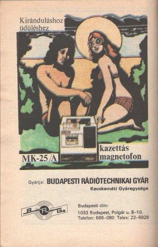 BRG MK 25A magnetofon hirdetés