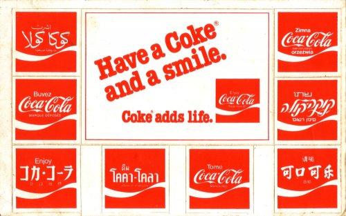Coca-Cola matrica