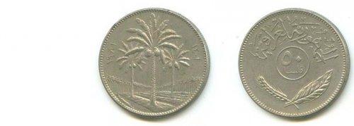 Iraki váltópénz