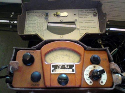 DP-5A Geiger-Müller számláló / Rádióaktív Sugárzás-mérő készülék