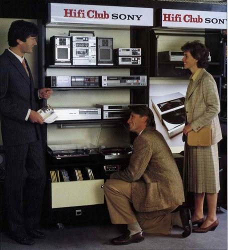 Sony bolt 1984-ből