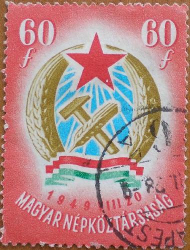 Rákosi címer bélyeg