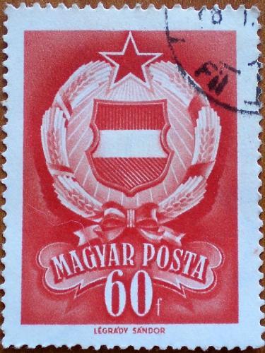 Magyar címer bélyeg