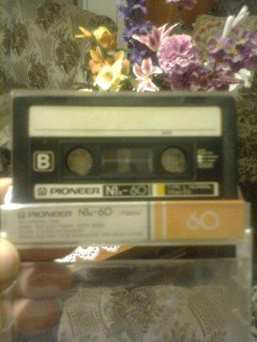 Pioneer N1 60