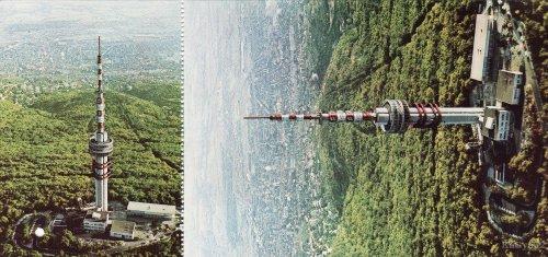 Pécsi TV-torony; Belépő és képeslap