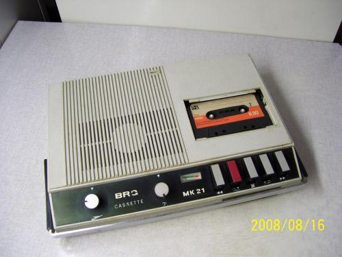 BRG MK-21 magnetofon fehér