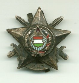 Katonai Hadi Torna harmadik bronz fokozat