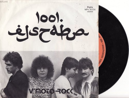 1001 éjszaka V' Moto-Rock