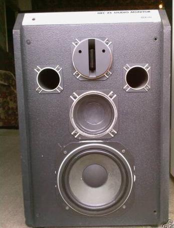 BEAG HEC 25 Studio Monitor
