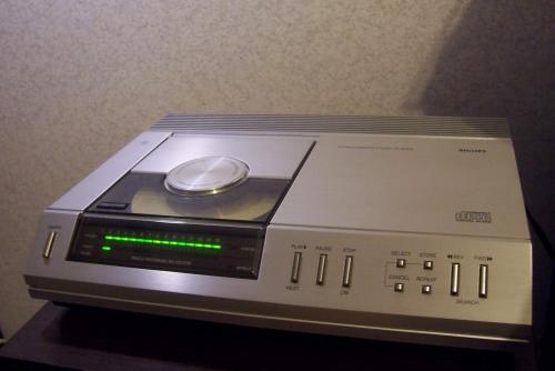 Philips CD-100 CD-játszó - a másik első