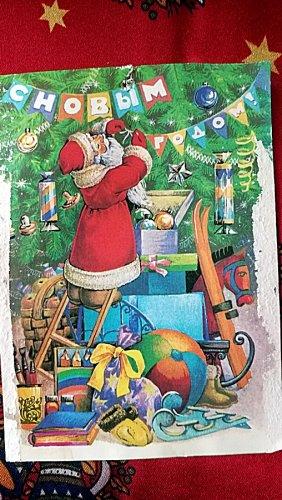 Szovjet karácsonyi képeslap