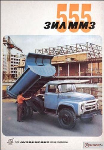 Zil 555 teherautó
