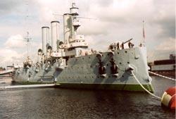 Auróra hadihajó