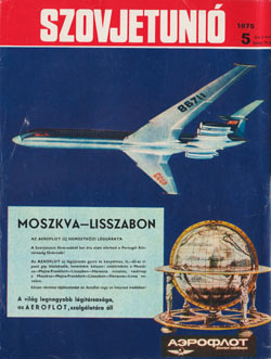 Szovjetunió Aeroflot