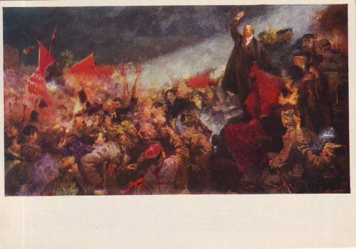 Lenin képeslap I.