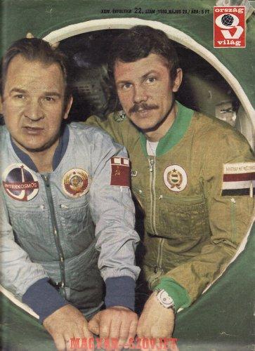 Szovjet-magyar űrrepülés