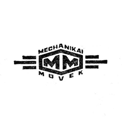Mechanikai művek