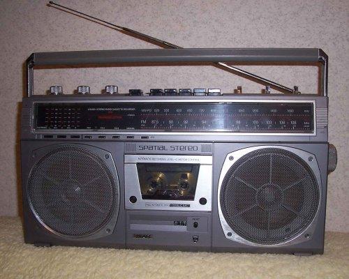 Philips rádiósmagnó D8418