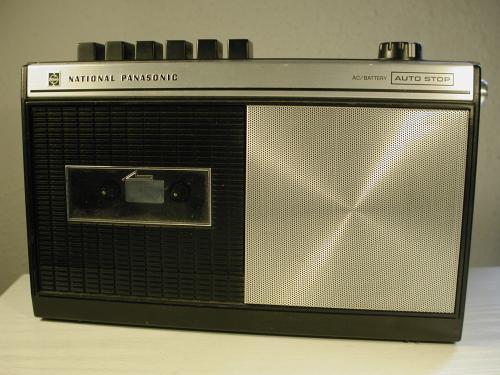 National Panasonic RQ-416S