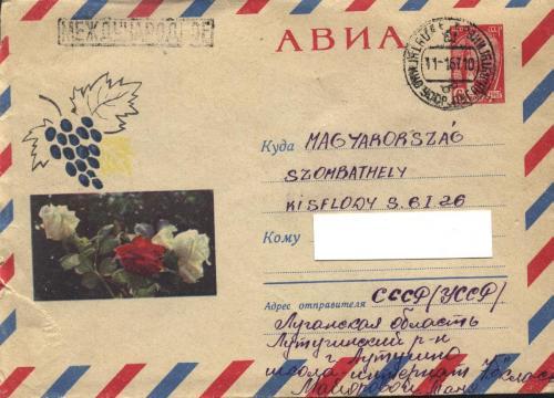 Szovjet-magyar diáklevelezés