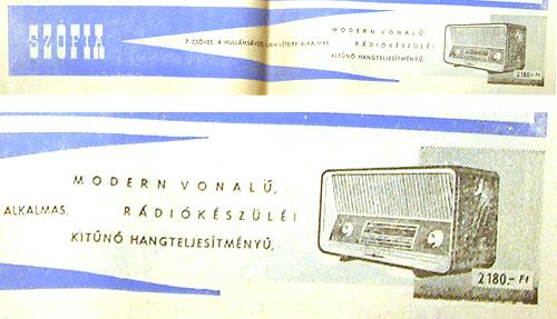 Szófia rádió
