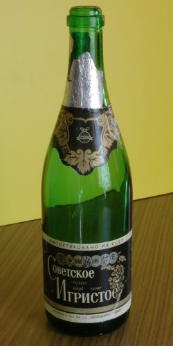 Szovjet pezsgő
