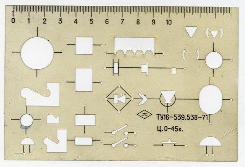 Szovjet rajzsablon (áramköri elemek)