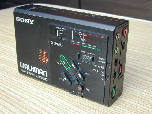 Sony walkman - WM-D3